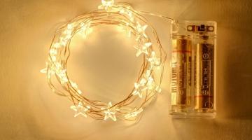 Batériové osvetlenie